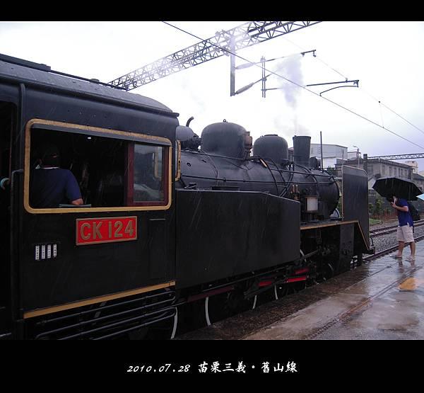 12-DSCN9193