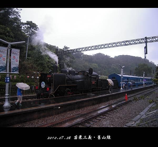 20-DSCN9334