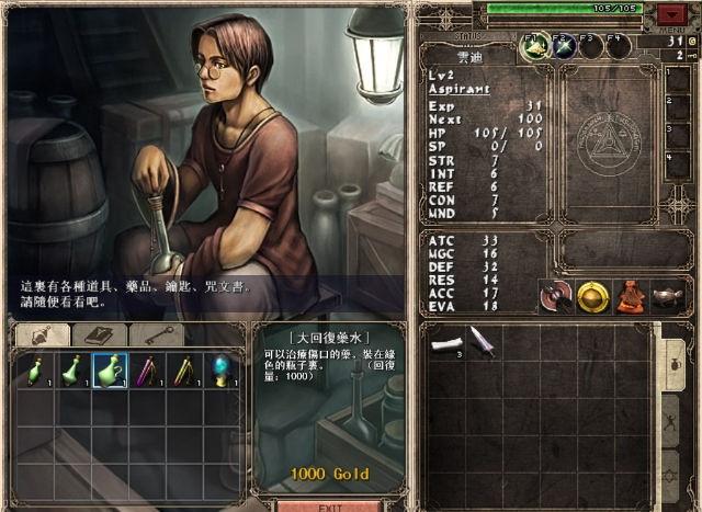 game2.jpg