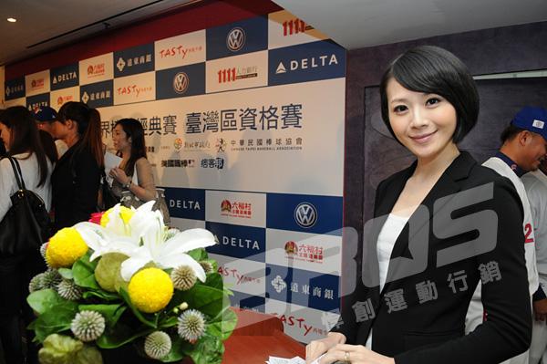 世界棒球經典賽台灣區資格賽宣告記者會回顧4 主持人劉秀萍