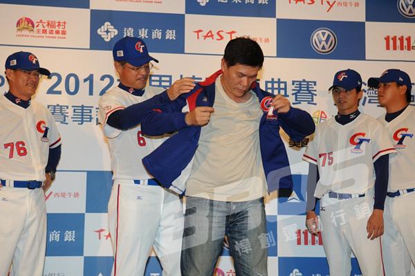 世界棒球經典賽台灣區資格賽宣告記者會回顧21 澎哥穿上中華隊戰袍