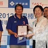 世界棒球經典賽台灣區資格賽宣告記者會回顧25