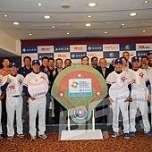 世界棒球經典賽台灣區資格賽宣告記者會回顧28 大合照