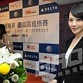 世界棒球經典賽台灣區資格賽宣告記者會回顧5
