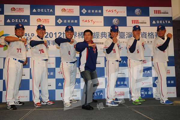 世界棒球經典賽台灣區資格賽宣告記者會回顧22 澎哥為中華隊打氣加油