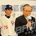 世界棒球經典賽台灣區資格賽宣告記者會回顧18