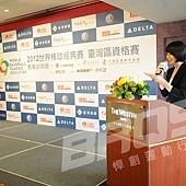 世界棒球經典賽台灣區資格賽宣告記者會回顧3