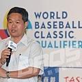 世界棒球經典賽台灣區資格賽宣告記者會回顧7