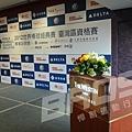 世界棒球經典賽台灣區資格賽宣告記者會回顧2