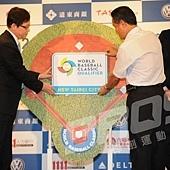 世界棒球經典賽台灣區資格賽宣告記者會回顧12