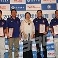世界棒球經典賽台灣區資格賽宣告記者會回顧26