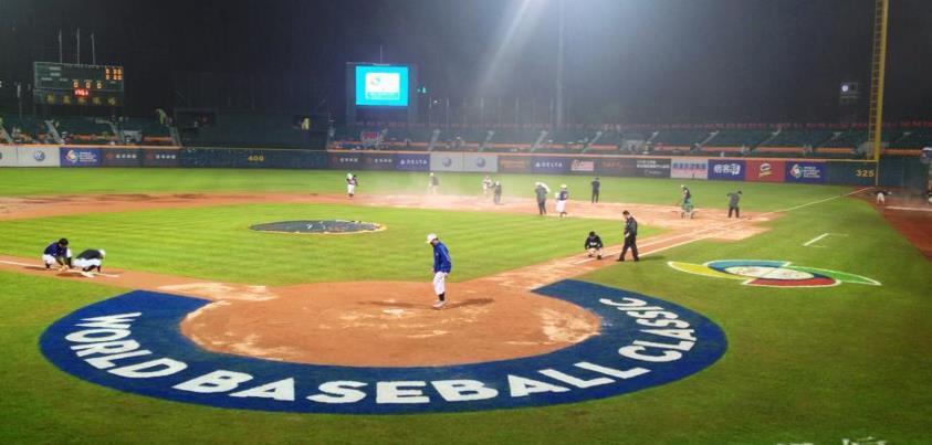世界棒球經典賽台灣區資格賽