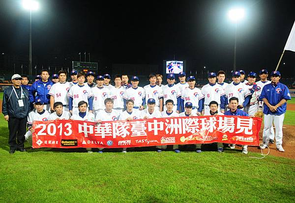 20121118_game06_13