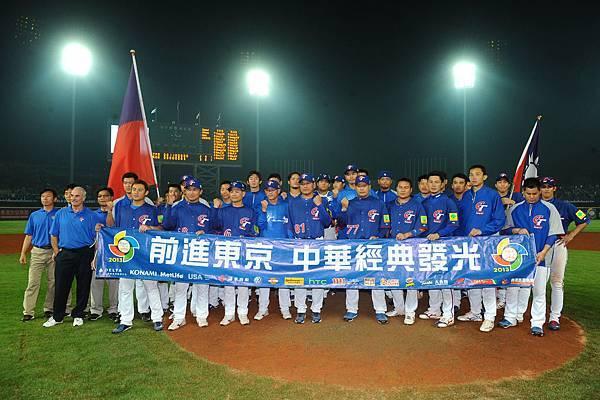 恭喜中華隊以B組第一前進東京