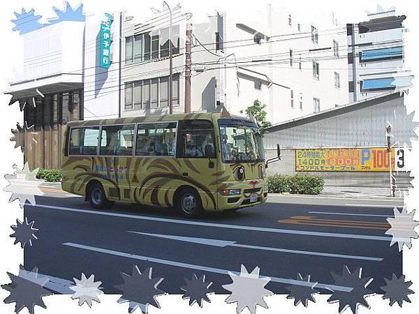 日本幼稚園校車