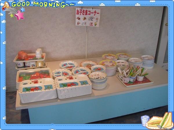 日本飯店兒童餐具