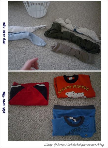 foldclothes.jpg