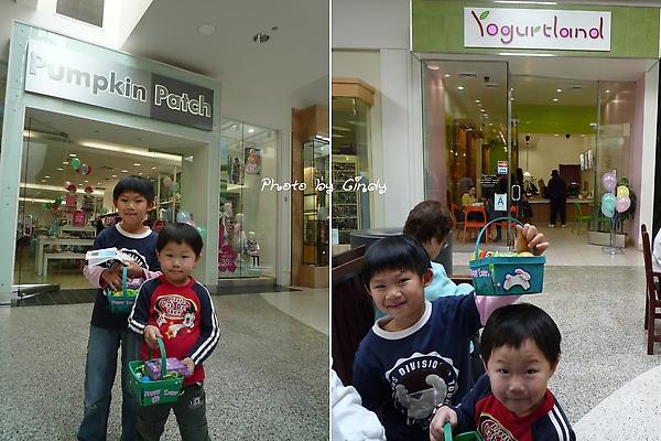 mall7.jpg