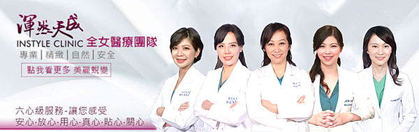 dr-all-Banner.png