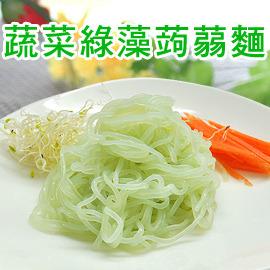 有機蔬菜, 減肥產品,美食網