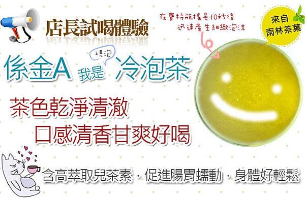減肥產品, 排毒食品, 酵素茶飲,美食網