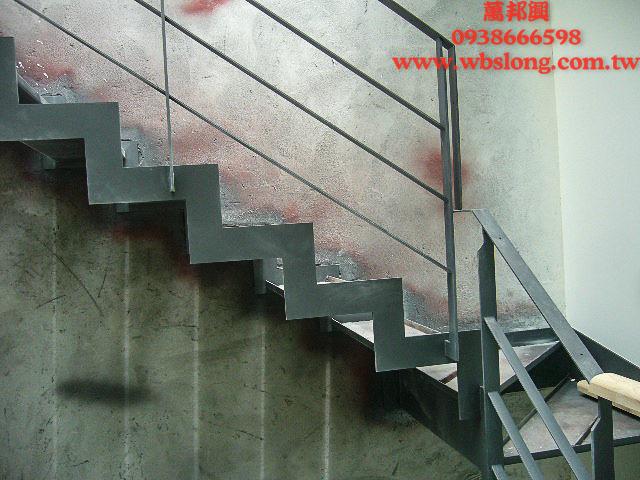 設計 樓梯 施工 『鐵鋁工程權威』