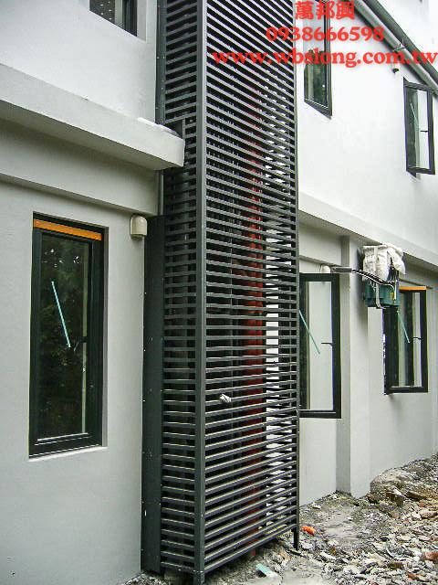管線 鋁件 美化 施工估價 『鋁工專家』
