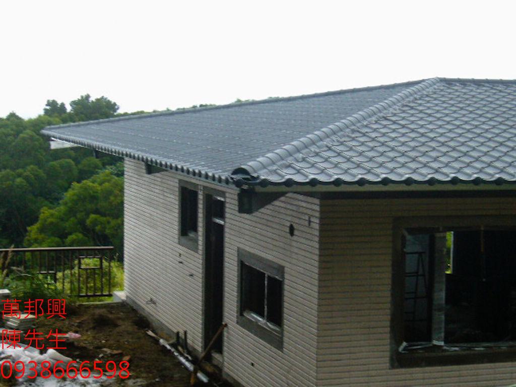 屋頂加蓋 C型鋼、H鋼結構烤漆鋼板
