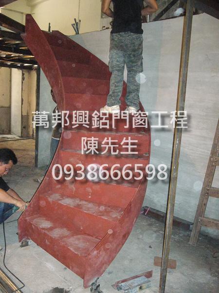 鐵褸梯-2.jpg