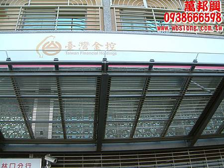 鋁門窗採光罩 價格 安裝 施工