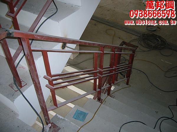 樓梯扶手工程