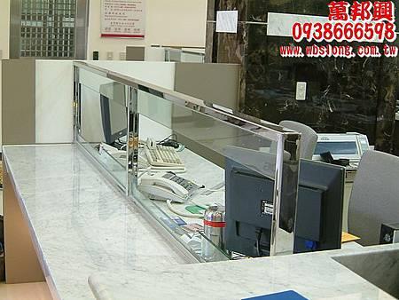 造形鋁製櫃台