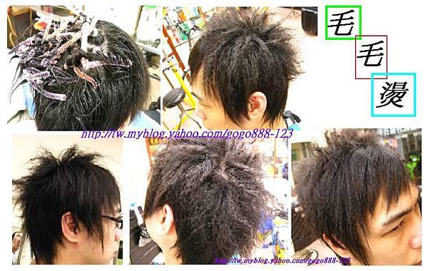 男子髮型 (7).JPG