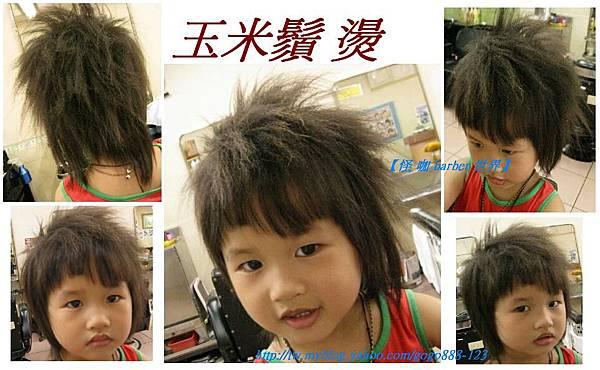 男子髮型 (10).JPG