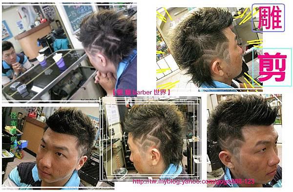 男子髮型 (14).JPG