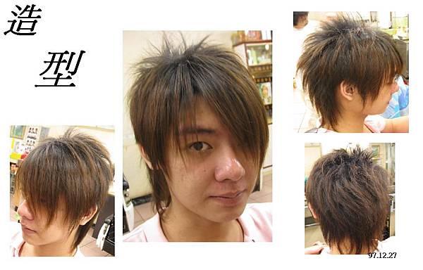 男子髮型 (15).JPG