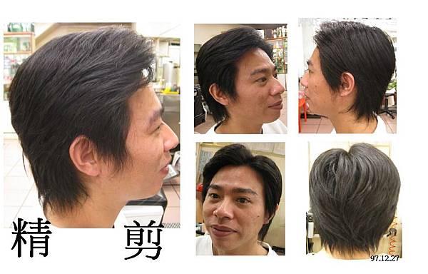 男子髮型 (16).JPG