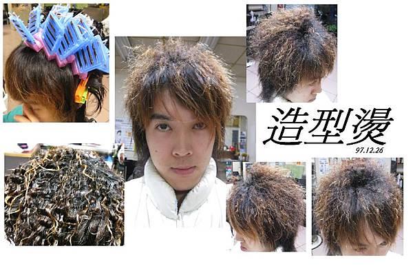 男子髮型 (18).JPG