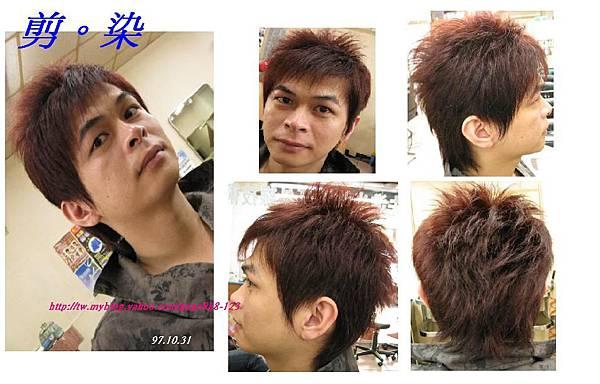 男子髮型 (19).JPG