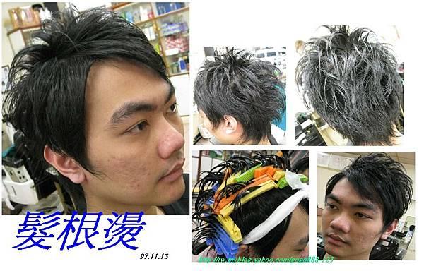 男子髮型 (20).JPG