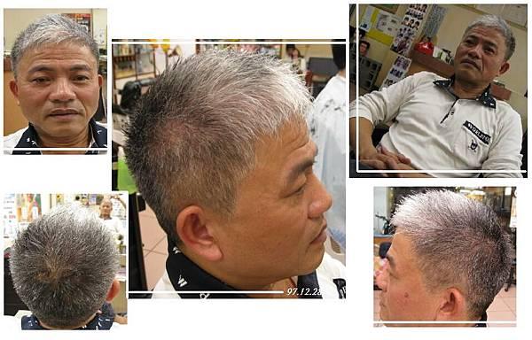 男子髮型 (22).JPG
