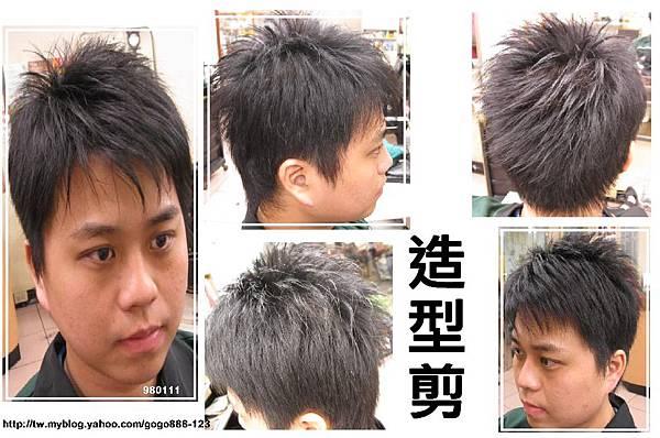 男子髮型 (36).JPG