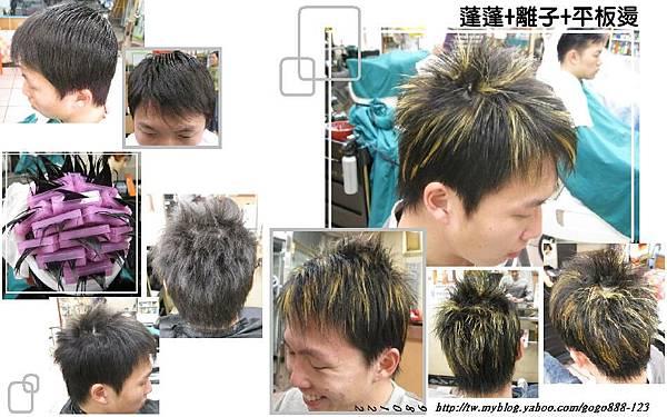 男子髮型 (46).JPG