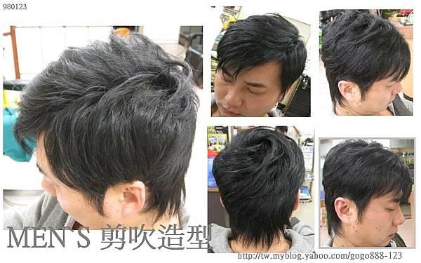 男子髮型 (50).JPG