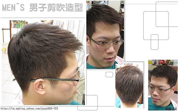 男子髮型 (52).JPG