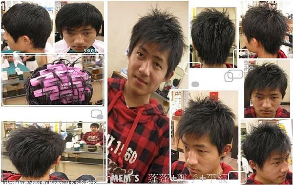 男子髮型 (54).JPG