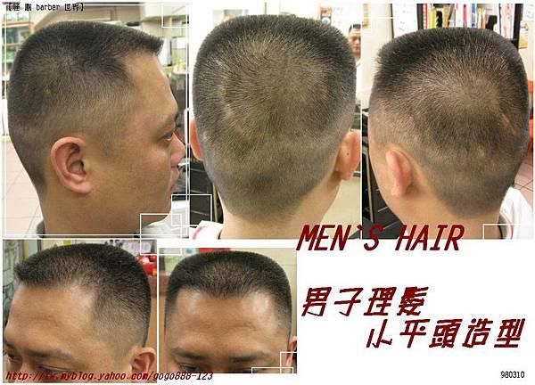 男子髮型 (64).JPG