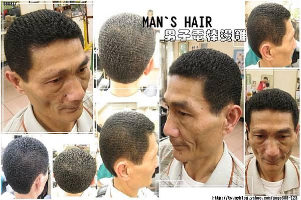 男子髮型 (69).JPG