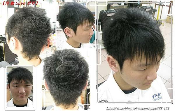 男子髮型 (75).JPG
