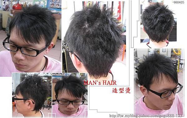 男子髮型 (79).JPG